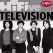 Television See No Evil  (Remastered Version)