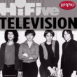 Television Friction (Remastered Version)