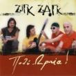 Zig Zag Poly Oraia