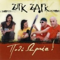 Zig Zag Oraia