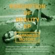 Japanese Motors Spendin' Days (Acoustic)