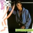David Bowie Never Let Me Down E.P.