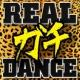 GACHI DANCE PROJECT REALガチDANCE