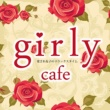 sweet girly project girly cafe~愛され女子のリラックスタイム~