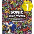 V.A. SONIC LOST WORLD ORIGINAL SOUNDTRACK WITHOUT BOUNDARIES Vol. 1