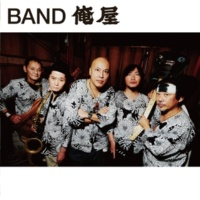 BAND俺屋 凛