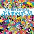 The Blue Sky Kick's ぶるすかぽっぷ