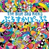 The Blue Sky Kick's Days