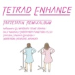 タルトタタン TETRAD ENHANCE ~ tartetatin remix album ~