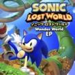 SEGA / Tomoya Ohtani SONIC LOST WORLD - Wonder World EP