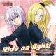 ミサキ(CV:橘田いずみ)&コーリン(CV:三森すずこ) Ride on fight!