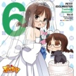秋月律子(CV:若林直美) WEDDING BELL