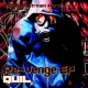 QUIL Re-venge EP