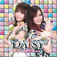 DΛiSY In My Dream (YUI Vocal Only)