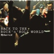 夜のストレンジャーズ BACK TO THE ROCK'n'ROLL WORLD