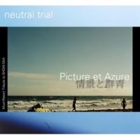 Neutral Trial One Summer Dream - 遠い夏の誓い