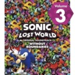 V.A. SONIC LOST WORLD ORIGINAL SOUNDTRACK WITHOUT BOUNDARIES Vol. 3