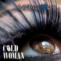 COLD WOMAN E.d.e.N