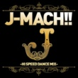 V/A J-マッハ!! -HI SPEED DANCE MIX-