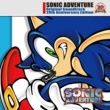 SONIC ADVENTURE SONIC ADVENTURE Original Soundtrack 20th Anniversary Edition
