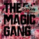 SHOW-SKA THE MAGIC GANG