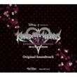 下村陽子 Dearly Beloved【KINGDOM HEARTS 3D[Dream Drop Distance]オリジナル・サウンドトラック】