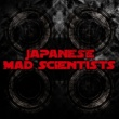 V.A. Japanese Mad Scientists