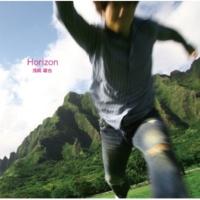 浅岡雄也 僕達のHarmony (Album mix)