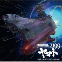 Various Artists 銀河航路(歌入り)