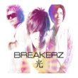 BREAKERZ 光