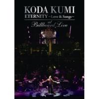 倖田來未 好きで、好きで、好きで。(ETERNITY~Love&Songs~LIVE)