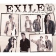 EXILE 道
