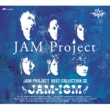 JAM Project 紅ノ牙