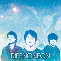 RIFFNONEON 時速6km