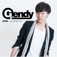 Gendy with you