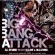 DJ RYUUKI & U.C.84's ALLSTARS Melody feat. HIKARU