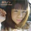 森カノン Summer days