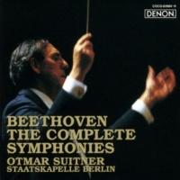 オトマール・スウィトナー指揮/ベルリン・シュターツカペレ 交響曲 第6番 ヘ長調 《田園》 作品68 V- 牧人の歌・嵐のあとの喜ばしい、感謝の念に充ちた気持ち