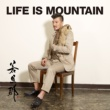 若旦那 LIFE IS MOUNTAIN