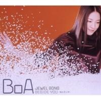 BoA BESIDE YOU-僕を呼ぶ声-