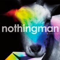 nothingman twilight