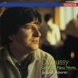 ジャック・ルヴィエ ドビュッシー:ピアノ作品全集
