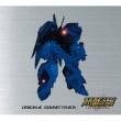 斉藤恒芳 オリジナルDVDアニメ『スーパーロボット大戦 ORIGINAL GENERATION THE ANIMATION』オリジナルサウンドトラック