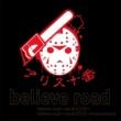アリス十番 Believe road