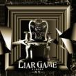 中田ヤスタカ(capsule) LIAR GAME -再生- オリジナルサウンドトラック