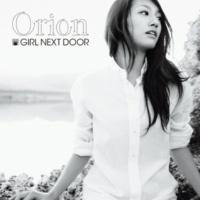 girl next door Orion