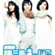 Perfume Complete Best