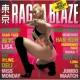 SCAR-FACE & SHAKA-T DANCE MACHINE