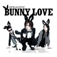 BREAKERZ REAL LOVE 2010