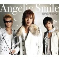 BREAKERZ Angelic Smile